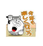 動く!ゴルフ5(個別スタンプ:23)