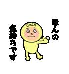 じゅんや専用!(個別スタンプ:02)