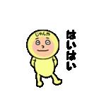 じゅんや専用!(個別スタンプ:10)