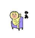 じゅんや専用!(個別スタンプ:11)