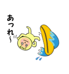 じゅんや専用!(個別スタンプ:12)