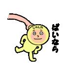 じゅんや専用!(個別スタンプ:15)