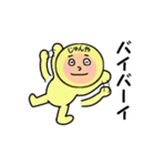 じゅんや専用!(個別スタンプ:16)