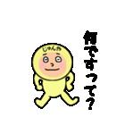 じゅんや専用!(個別スタンプ:22)