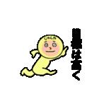 じゅんや専用!(個別スタンプ:32)