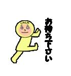 じゅんや専用!(個別スタンプ:33)