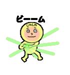 じゅんや専用!(個別スタンプ:38)