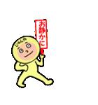 じゅんや専用!(個別スタンプ:39)