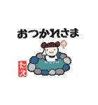 たえさんが使うスタンプ(個別スタンプ:02)