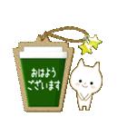 ☆白ねこブランの丁寧&敬語セット☆(個別スタンプ:01)