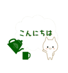 ☆白ねこブランの丁寧&敬語セット☆(個別スタンプ:02)