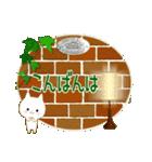 ☆白ねこブランの丁寧&敬語セット☆(個別スタンプ:03)