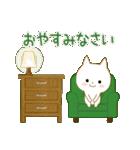 ☆白ねこブランの丁寧&敬語セット☆(個別スタンプ:04)