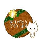 ☆白ねこブランの丁寧&敬語セット☆(個別スタンプ:05)
