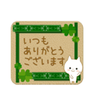 ☆白ねこブランの丁寧&敬語セット☆(個別スタンプ:06)