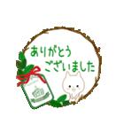 ☆白ねこブランの丁寧&敬語セット☆(個別スタンプ:07)