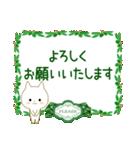 ☆白ねこブランの丁寧&敬語セット☆(個別スタンプ:08)