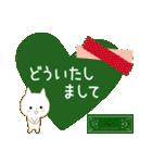☆白ねこブランの丁寧&敬語セット☆(個別スタンプ:09)