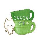 ☆白ねこブランの丁寧&敬語セット☆(個別スタンプ:10)