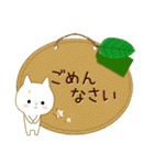☆白ねこブランの丁寧&敬語セット☆(個別スタンプ:11)