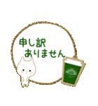 ☆白ねこブランの丁寧&敬語セット☆(個別スタンプ:12)