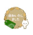 ☆白ねこブランの丁寧&敬語セット☆(個別スタンプ:13)