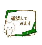 ☆白ねこブランの丁寧&敬語セット☆(個別スタンプ:14)