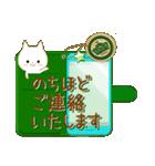 ☆白ねこブランの丁寧&敬語セット☆(個別スタンプ:15)