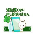 ☆白ねこブランの丁寧&敬語セット☆(個別スタンプ:16)