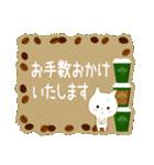 ☆白ねこブランの丁寧&敬語セット☆(個別スタンプ:17)