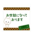 ☆白ねこブランの丁寧&敬語セット☆(個別スタンプ:18)