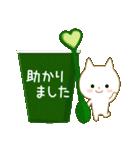 ☆白ねこブランの丁寧&敬語セット☆(個別スタンプ:19)