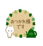 ☆白ねこブランの丁寧&敬語セット☆(個別スタンプ:20)