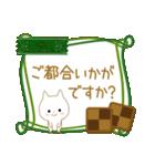 ☆白ねこブランの丁寧&敬語セット☆(個別スタンプ:21)