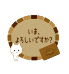☆白ねこブランの丁寧&敬語セット☆(個別スタンプ:22)