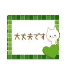 ☆白ねこブランの丁寧&敬語セット☆(個別スタンプ:23)