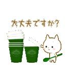 ☆白ねこブランの丁寧&敬語セット☆(個別スタンプ:24)