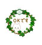 ☆白ねこブランの丁寧&敬語セット☆(個別スタンプ:25)