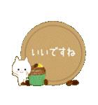 ☆白ねこブランの丁寧&敬語セット☆(個別スタンプ:26)