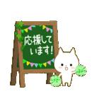 ☆白ねこブランの丁寧&敬語セット☆