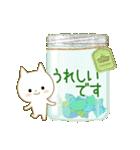 ☆白ねこブランの丁寧&敬語セット☆(個別スタンプ:29)