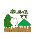 ☆白ねこブランの丁寧&敬語セット☆(個別スタンプ:30)