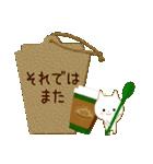 ☆白ねこブランの丁寧&敬語セット☆(個別スタンプ:32)