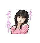 80&90年代死語スタンプ昭和アイドル風(個別スタンプ:01)