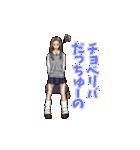80&90年代死語スタンプ昭和アイドル風(個別スタンプ:04)