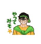 80&90年代死語スタンプ昭和アイドル風(個別スタンプ:06)
