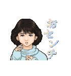80&90年代死語スタンプ昭和アイドル風(個別スタンプ:07)