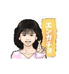 80&90年代死語スタンプ昭和アイドル風(個別スタンプ:10)