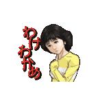 80&90年代死語スタンプ昭和アイドル風(個別スタンプ:11)