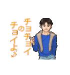 80&90年代死語スタンプ昭和アイドル風(個別スタンプ:12)